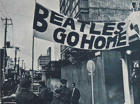 ãjohn lennon tokyo 1966 hotelãã®ç»åæ¤ç´¢çµæ
